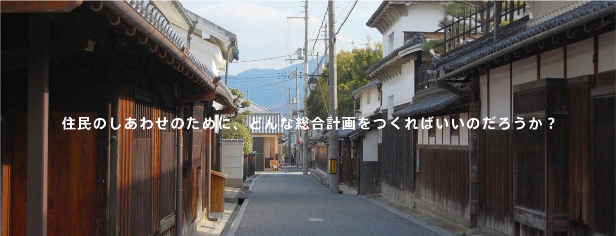 地域みらい大学_佐川町